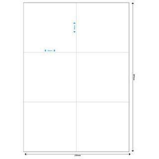 MediaRange Etiketten 105x99mm 300 Stück weiß