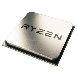 AMD Ryzen 5 1600 6x 3.20GHz So.AM4 TRAY