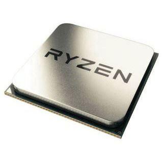 AMD Ryzen 5 2400G 4x 3.60GHz So.AM4 TRAY