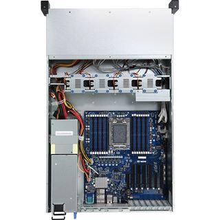 Gigabyte Barebone R271-Z31