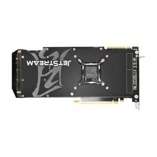 8GB Palit GeForce RTX 2070 SUPER JS Aktiv PCIe 3.0 x16 (Retail)