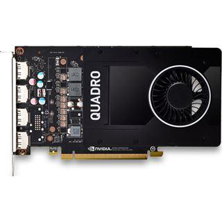 5GB PNY Quadro P2200, GDDR5X, 4x DP (VCQP2200-PB)