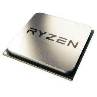 AMD Ryzen 7 3700X 8x 3.60GHz So.AM4 TRAY