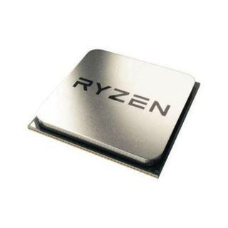 AMD Ryzen 5 4650G 4,3GHz So.AM4 11MB Cache (Tray)