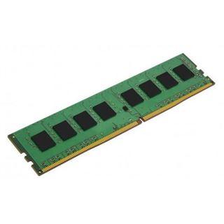 32GB Kingston Premier DDR4-2933 DIMM CL21 Single