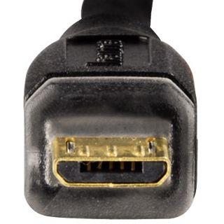 (€15,87*/1m) 0.75m Hama USB2.0 Anschlusskabel doppelt geschirmt