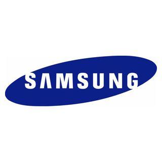 2GB Samsung Value DDR2-800 ECC DIMM CL6 Single