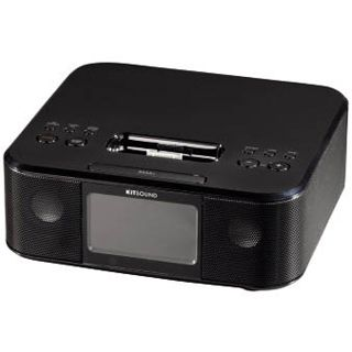 hama dock lautsprecher boom clock f r iphone freisprechsysteme hardware. Black Bedroom Furniture Sets. Home Design Ideas