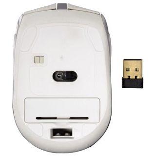 Hama Milano USB weiß/silber (kabellos)