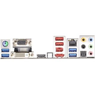 ASRock A75 Pro4/MVP AMD A75 So.FM1 Dual Channel DDR3 ATX Retail