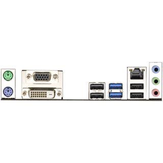 ASRock B75M-GL R2.0 Intel B75 So.1155 Dual Channel DDR3 mATX Retail